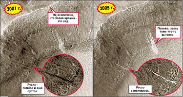 На Марсе обнаружен кратер с водой
